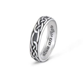 Celtic Knotwork Silver Ring 'Scotland The Brave' 9458